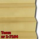 Tosca 03 - kolor materiału grupy 1 żaluzji plisowanej