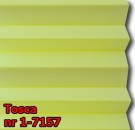 Tosca 04 - wzór tkaniny z grupy 1 plisy