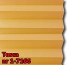 Tosca 07 - kolor materiału grupy 1 żaluzji plisowanej